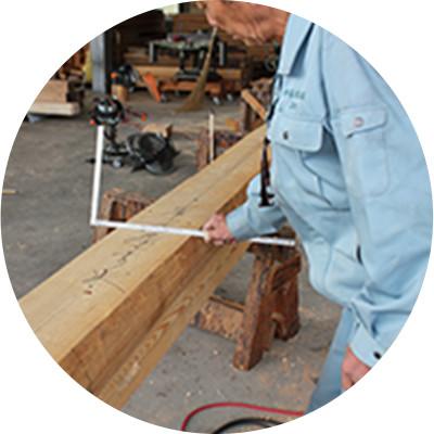 木の材質に合わせて使う箇所を選定